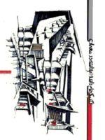 انتشار کتاب تکنیکهای راندو و پرزانته در معماری