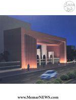 اجرای طرح سردر جدید دانشگاه صنعتی شریف با بودجه سه میلیاردی