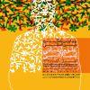 چهارمین کنگره بین المللی علوم انسانی و اسلامی با محوریت «هنر و معماری اسلامی»
