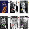انتشار مجموعه کتب ۶ جلدی «اندیشمندان برای معماران»