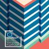 فصلنامه دانشجویی دریچه معماری، شماره ۲، زمستان ۹۶