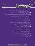 دریافت مقالات نشریه علمی-پژوهشی «معماری و شهرسازی ایران»، شماره ۱۶، پاییز و زمستان ۱۳۹۷