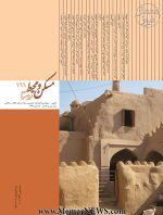 دریافت مقالات فصلنامه علمی مسکن و محیط روستا، شماره ۱۶۶، تابستان ۱۳۹۸-