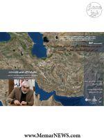 نشستی دیگر پیرامون «مدیریت محافظت از میراث فرهنگی در ایران؛ گذشته، حال و آینده» – اصفهان