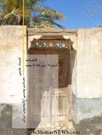 دریافت گاهنامه کمیته علمی معماری بومی ایکوموس ایران، شماره ۳، پاییز ۹۸-