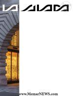 فصلنامه معماری ما، شماره ۶، زمستان ۱۳۹۸