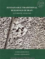 انتشار کتاب «ساختمان های پایدار سنتی ایران؛ تحلیل اقلیمی» به زبان انگلیسی؛ در سایت آمازون