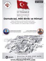 نمایشگاه مشترک آنلاین عکاسی معماری ایران و ترکیه - در ترکیه