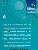 دریافت مقالات فصلنامه علمی «پژوهش های معماری اسلامی»، شماره ۲۷، تابستان ۱۳۹۹