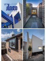دو ماهنامه «معمار»؛ شماره ۱۲۴، آذر و دی ۱۳۹۹- ویژه جایزه معمار ۹۹