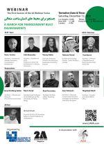 وبینار تخصصی با موضوع «جستجو برای محیط های انسان ساخت متعالی»