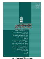 دریافت مقالات فصلنامه مطالعات طراحی شهری و پژوهش های شهری، شماره ۱۲، پاییز ۱۳۹۹ (دو جلدی)