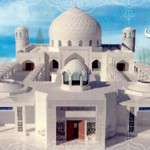 Banner-Site-Masjed