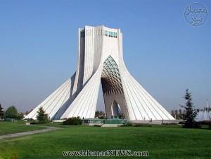 میدان-آزادی-؛-تهران