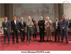 تقدیر از معمار معاصر ایرانی