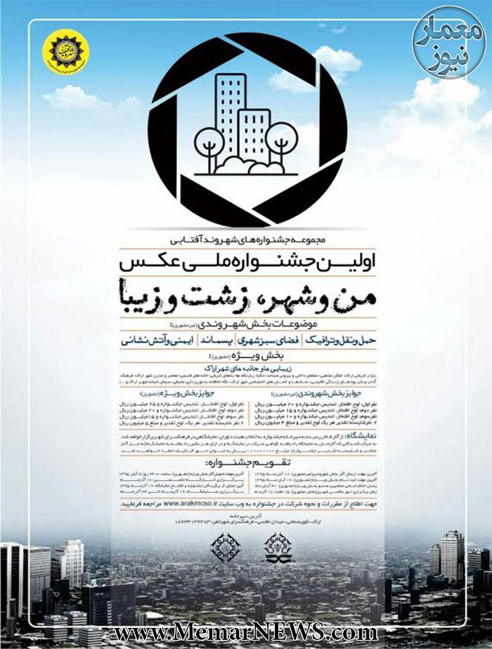 کانال تلگرام کتاب الکترونیکی