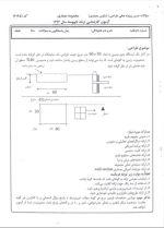 اسکیس معماری، ابزاری برای گزینش یا خلاقیت زدایی