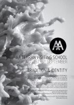 پنجمین ورکشاپ مدرسه معماری AA لندن با موضوع سنت و هویت
