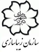 فراخوان طراحی معماری و اجرای سردرب ورودی سازمان آرامستان های شهرداری تبریز