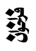 فراخوان طراحی نماد حجمی میدان شهدا