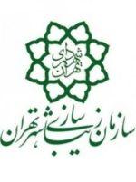 فراخوان طراحی المان های حجمی میادین تهران