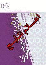 نتایج مسابقه طراحی معماری باشگاه مهندسان زنجان