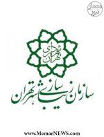 فراخوان طراحی یادمان شهدای غواص در منطقه 22 شهرداری تهران