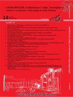 نشریه علمی-پژوهشی آرمانشهر، شماره 14، بهار و تابستان 1394 - انگلیسی-