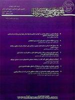 نشریه معماری و شهرسازی ایران، شماره ۱۱، بهار و تابستان ۱۳۹۵-