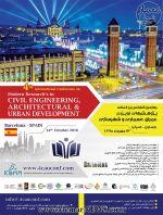 آخرین فراخوان ارسال مقاله چهارمین کنفرانس پژوهشهای نوین درعمران،معماری و شهرسازی