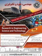 ششمین کنفرانس بین المللی مهندسی، علوم و تکنولوژی - لندن