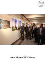 نمایشگاه همایش ملی آجر و آجرکاری در هنر و معماری ایران