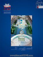 فصلنامه فنی مهندسی هنرنما معمار، شماره ۶، زمستان ۱۳۹۵-