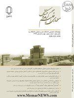 دوفصلنامه معماری اقلیم گرم و خشک، شماره ۵، بهار و تابستان ۱۳۹۶-