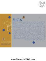 «نشان؛ نمایشگاه چیدمان نشانهشناسی فرهنگی سمنان»