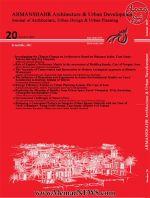 دوفصلنامه علمی-پژوهشی آرمانشهر، شماره ۲۰، پاییز ۱۳۹۶-