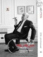 انتشار کتاب «گفتگو با میس وندر روهه»