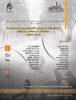 نمایشگاه عکاسی با عنوان «مستند شهری» - تبریز