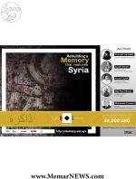 فراخوان مسابقه بین المللی طراحی «یادمان - احیای سوریه»