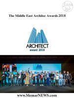 اعلام برندگان ایرانی جایزه معمار خاورمیانه ۲۰۱۸