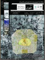 «نمایشگاه اسناد تصویری تاریخی طهران»؛ به همراه رونمایی از پایگاه اسناد تصویری دیجیتالی شهرهای ایران