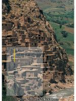 دریافت گاهنامه کمیته علمی معماری بومی ایکوموس ایران، شماره ۲، تابستان ۹۸-