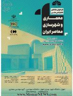 فراخوان ارسال مقالات کنفرانس ملی معماری و شهرسازی معاصر ایران