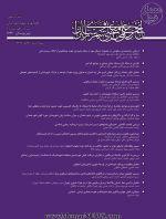 دریافت مقالات نشریه علمی «معماری و شهرسازی ایران»، شماره ۲۰، پاییز و زمستان ۱۳۹۹