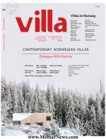 دریافت مجله ویلا، شماره ۱۱، سالنامه ۱۳۹۹ (ویژهنامه نروژ)