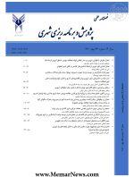 دریافت مقالات فصلنامه علمی پژوهش و برنامه ریزی شهری، شماره ۴۴، بهار ۱۴۰۰ -