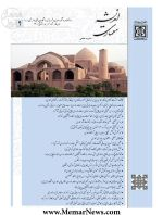 دریافت مقالات دو فصلنامه علمی اندیشه معماری، شماره ۹، بهار و تابستان ۱۴۰۰