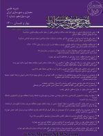 دریافت مقالات نشریه علمی «معماری و شهرسازی ایران»، شماره ۲۱، بهار و تابستان ۱۴۰۰