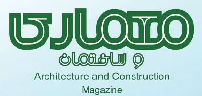 درباره نشریه معماری و ساختمان و 2A